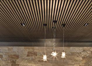 Supaslat Aluminium at the Adina Apartments Bondi NSW